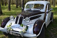 BMW 321 Брянск