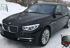 BMW GT530 Пермь