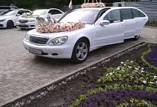 Mercedes Benz Pullman s500    Mercedes Benz Pullman s500 Пятигорск