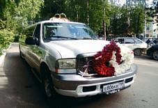 Ford Excursion Сыктывкар