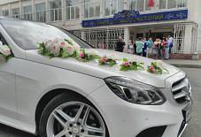 Mercedes Benz E200 Иваново