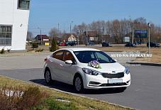 Kia Cerato Великий Новгород