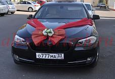 BMW 7  Клинцы