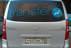 Hyundai Ростов-на-Дону