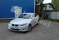 Lexus IS 250 Павловск