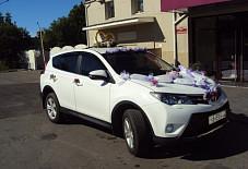 Toyota Rav 4 Ульяновский район