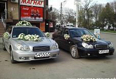 Hyundai Sonata Ульяновск