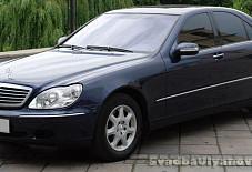 Mercedes Benz S Ульяновск