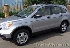 Honda CR-V Ульяновск