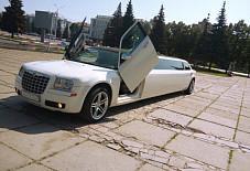 Крайслер Лимузин Chrysler 300C Уфа