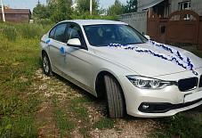BMW 3 Самара