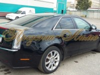 Cadillac CTS Балашиха
