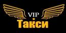 VIP такси
