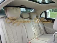 Mercedes – Benz W222 Long Балашиха