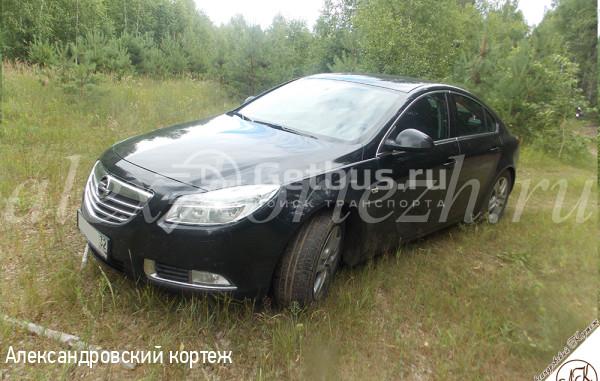 Opel Insignia Клинцы