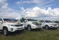 Toyota Land Cruiser Prado Брянск