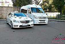 Mercedes-Benz Sprinter VIP Липецк