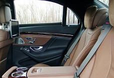 Mercedes-Benz S-class W222 long Пермь