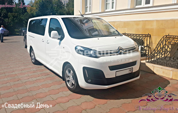 Citroen Jumpy Липецк