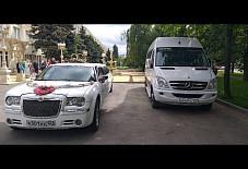 Мерседес Спринтер 515 Краснодар