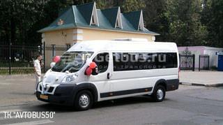 Peugeot Boxer Серпухов