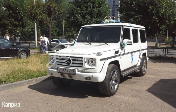 Mercedes Gelandewagen Тверь