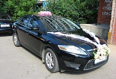 Ford Mondeo Кашира