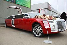 Chrysler 300c  Candy Пятигорск