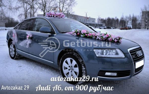 Audi A6 Архангельск