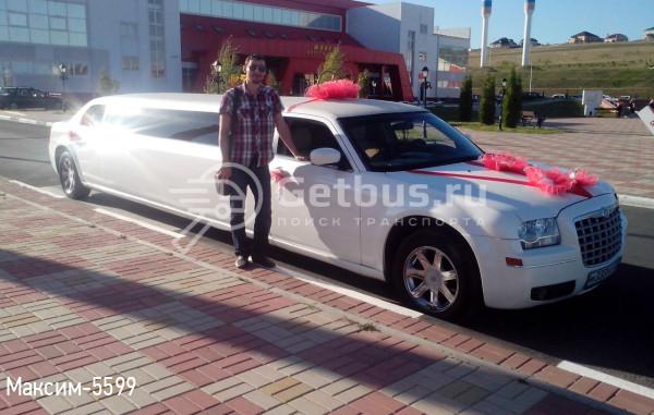 Chrysler 300C Алексеевка
