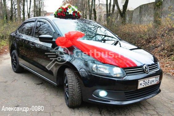 Volkswagen 1 Клинцы