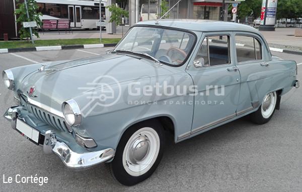 ГАЗ-21 «Волга» Белгород