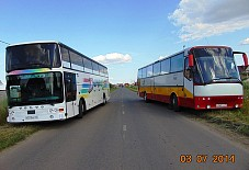 BOVA Белгород