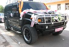 Hummer H2  Кашира