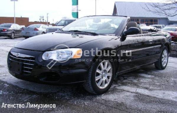 Chrysler Serbring Барнаул