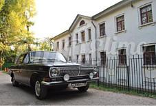 Газ-24 Москва