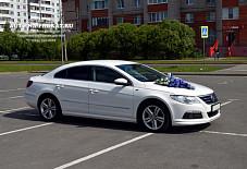 Volkswagen Passat CC Великий Новгород