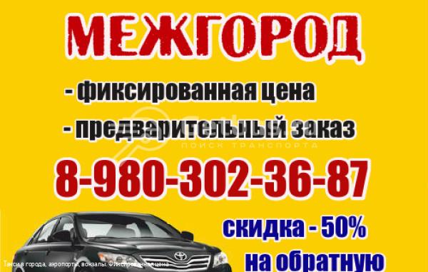 Иномарки Брянск