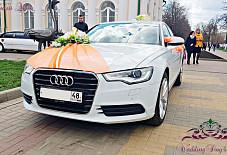 Audi A6 Липецк