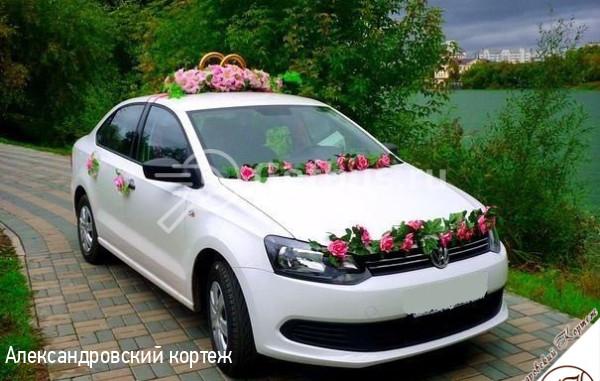 Volkswagen Polo Клинцы