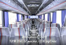ТАМ 260 Архангельск