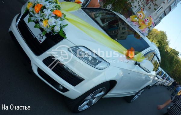 Audi Q7 Курск