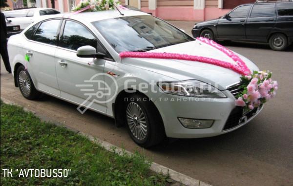 Ford Мondeo Серпухов