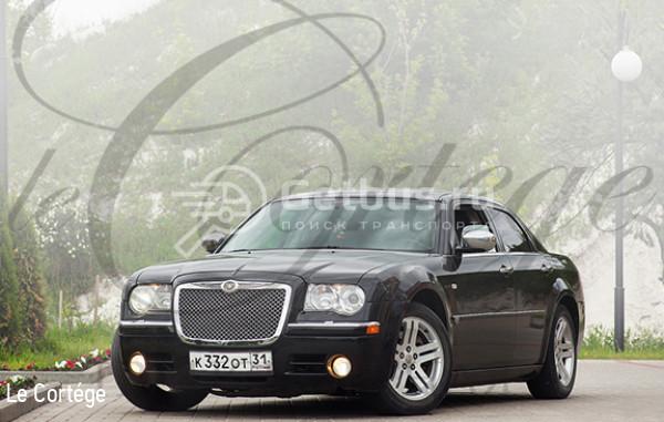 Chrysler 300C Белгород