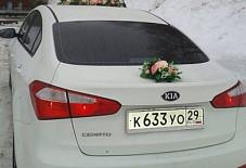 KIA Cerato Архангельск