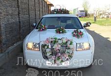 Crysler  Брянск