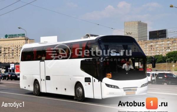Neoplan Tourliner Барнаул