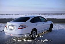 Nissan Teana Архангельск
