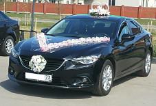 Mazda 6 Пенза