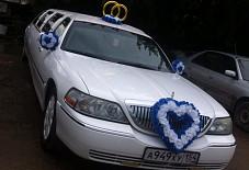 Lincoln Town Car Новосибирск